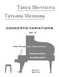 Book-12-Tanya-Shevtsova-Concerto-Parts-01