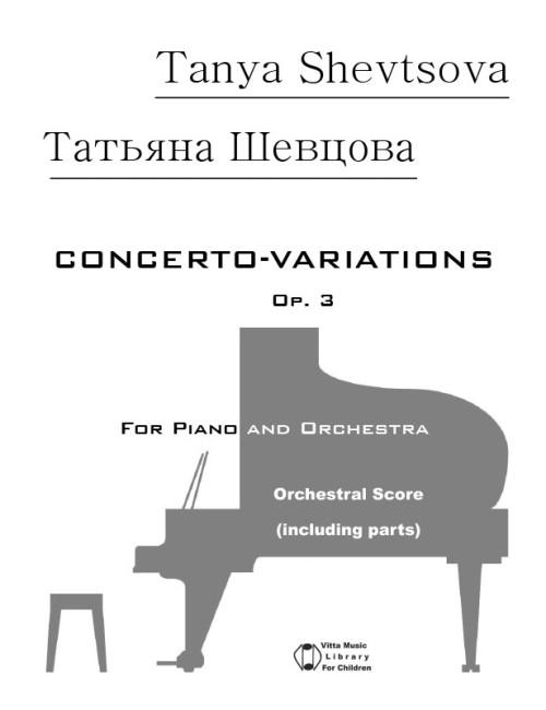 Book-12-Tanya-Shevtsova-Concerto-Parts-01