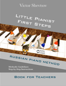 Little Pianist First Steps Teacher's Manual