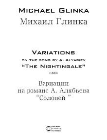 downloads-Glinka-Nightingale-01
