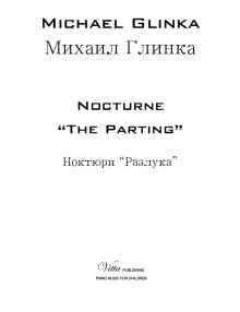 downloads-Glinka-Nocturne-01