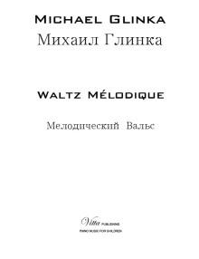 downloads-Glinka-Waltz-01