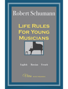 Book-25-Life-Rules-for-Young-Musicians-Schumann