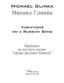 downloads-Glinka-Sredi-Doliny-01