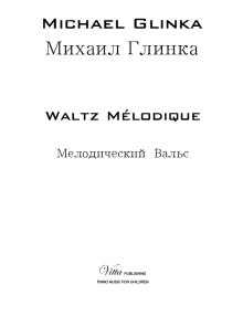downloads-Glinka-Waltz-01